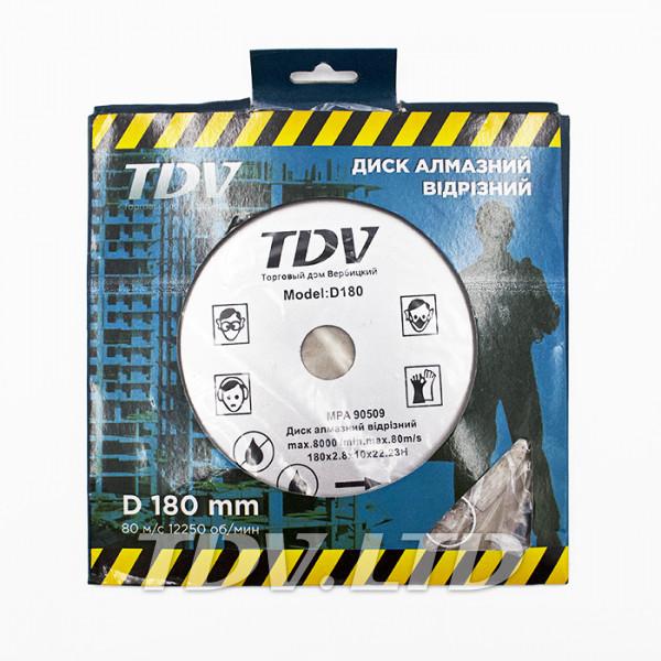 Диск алмазный отрезной TDV 180мм S