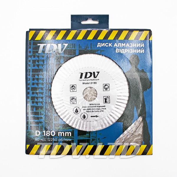Диск алмазный отрезной TDV 180мм TW