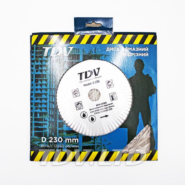 Диск алмазный отрезной TDV 125мм C