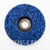 Диск алмазный шлифовальный 125 мм коралл цветной