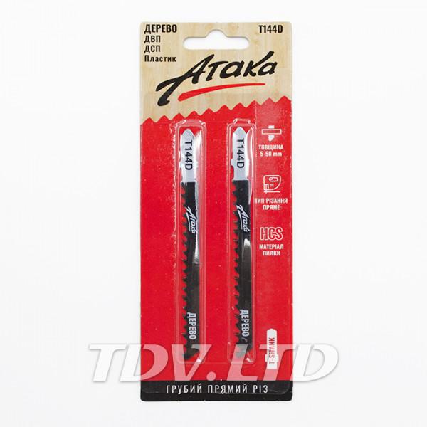 Пилочки для электролобзика Атака T144D (2шт.)